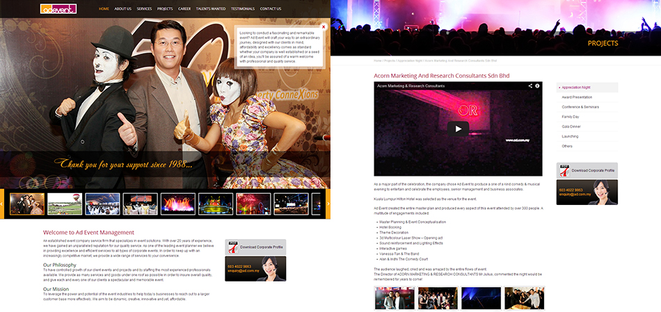 portfolio-ad-event-website-design